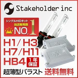 HB4(9006)/H1/H3/H4LO/H7/H11(H8) HIDコンバージョンキット3000K/6000K/8000K/35W HIDキット