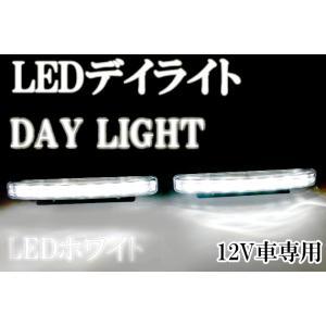 【防水】スリムボディ高輝度LEDデイライト≪ホワイト≫2灯セット|stakeholder
