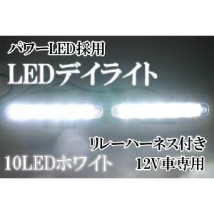 ハイパワー高輝度LED採用【防水】高輝度LEDデイライト≪ホワイト≫2灯セット|stakeholder