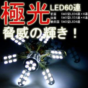 【T20/S25ダブル球】開閉式アンブレラLEDバルブ(高輝度SMD60連採用)ホワイト2個セット|stakeholder