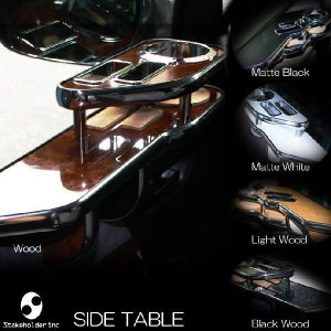 純国産サイドテーブル[ホンダ]ステップワゴン・S-MX≪RF1・2/RH1・2≫サイドテーブル stakeholder