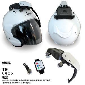 ヘルメットワイパーデバイス!ツーリーング中に突然雨が降っても大丈夫! 撥水|stakeholder|05