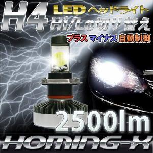 ハイルーメンH4HI/LOW切り替えLEDヘッドライト左右2個セット/CREE社製COB採用!/6000K stakeholder