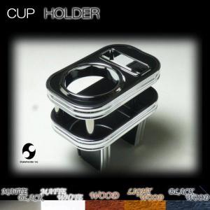 [ホンダ]GP系フィット≪GK3・4・5・6/GP5/6≫ ウッド(木製)フロントカップホルダー|stakeholder
