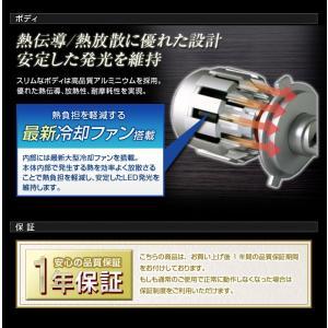 高出力LEDヘッドライト H4 Hi/Low切替『シルバーホーミングX』6000K 30W 3600Lm|stakeholder|05