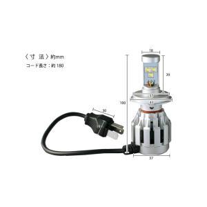 高出力LEDヘッドライト H4 Hi/Low切替『シルバーホーミングX』6000K 30W 3600Lm|stakeholder|06