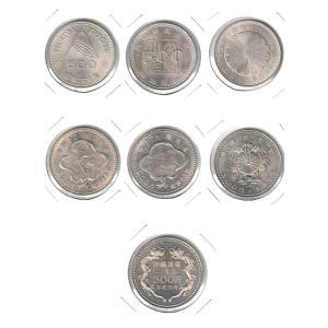 大型500円 白銅貨 7種類【記念貨幣】|stamp-coin-ebisu