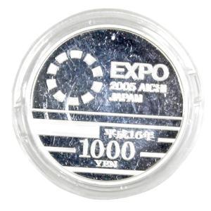 【愛知万博 】1000円銀貨 プラケース入 【2005年日本国際博覧会記念貨幣】|stamp-coin-ebisu