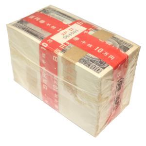 B号券 100円札1000枚官封品|stamp-coin-ebisu
