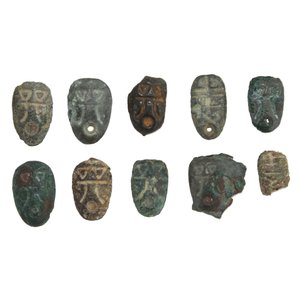 中国古代銭蟻鼻銭|stamp-coin-ebisu