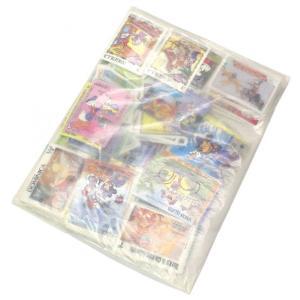 【ほぼ未使用】Disney ディズニー柄の切手 200種200枚|stamp-coin-ebisu