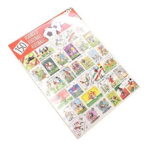 サッカー切手 150種150枚(重複なし)詰め合わせ|stamp-coin-ebisu