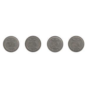 菊穴なし50円硬貨全年号4枚セット 昭和30年~昭和33年|stamp-coin-ebisu