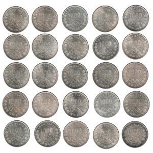 東京オリンピック 東京五輪 1000円銀貨【状態良好】 50枚セット 昭和39年|stamp-coin-ebisu