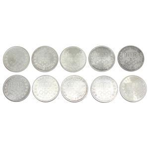 【若干傷多めのB級品】東京オリンピック 東京五輪 1000円銀貨 10枚セット 昭和39年 210707-4|stamp-coin-ebisu