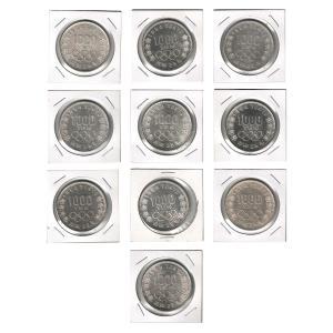 B級品 磨き・汚れあり 東京オリンピック   1000円銀貨10枚セット 東京五輪|stamp-coin-ebisu