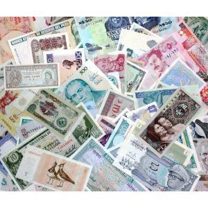 【未使用】世界100ヶ国の紙幣 100枚100種|stamp-coin-ebisu