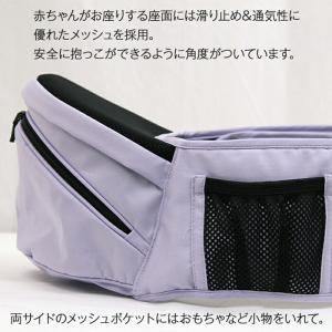 抱っこ紐 POLBAN ポルバン本体 ベビーキャリー ヒップシート  / ベビーキャリア ヒップシートキャリア ウエストポーチ 抱っこひも 抱っこ|stampskids-shop|09