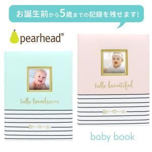 ベビーアルバム  PEARHEAD ペアヘッド メモリアルブック フォトアルバム ベビー写真 エコー...