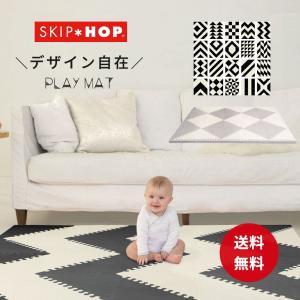 SKIPHOP スキップホップ プレイマット ベビー クッション 厚手 クッションフロア ジョイントマット 大判 タイルマット 赤ちゃん おしゃれ|stampskids-shop
