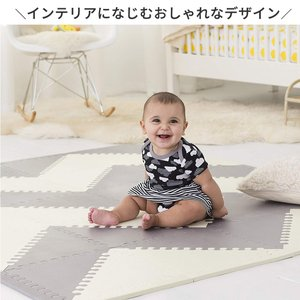 SKIPHOP スキップホップ プレイマット ベビー クッション 厚手 クッションフロア ジョイントマット 大判 タイルマット 赤ちゃん おしゃれ|stampskids-shop|10
