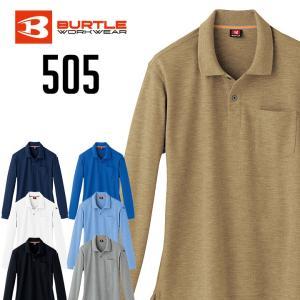 即日出荷 バートル BURTLE 長袖ポロシャツ 505 レディース対応 ユニセックス 吸汗速乾
