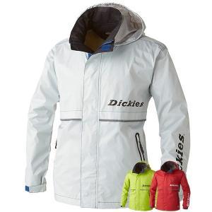 Dickies ディッキーズ レインウェア D-3505  レインジャケット レインスーツ 合羽 カ...