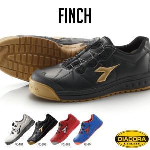 安全靴 DIADORA ディアドラ 靴ひもなし FINCH フィンチ