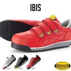 安全靴 DIADORA ディアドラ マジックテープ IBIS アイビス