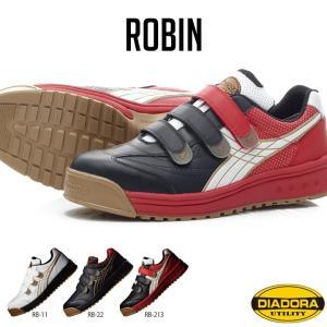 安全靴 DIADORA ディアドラ マジックテープ ROBIN ロビン