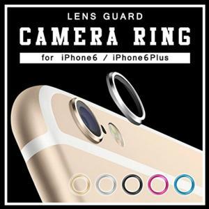 iPhone6s iPhone6 対応 カメラレンズ レンズ保護 リング スマホ 金 ゴールド 銀 シルバー ピンク 黒 ブラック 青 ブルー 追跡番号付き 送料無料 standard-net