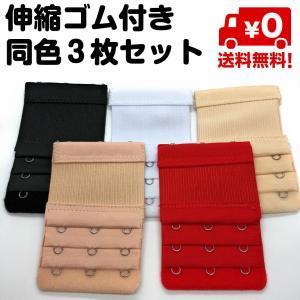 ・ホック間:1.9cm  ・カラー:同色3個セット 黒、白、ベージュ、ディープベージュ、赤  ・通常...