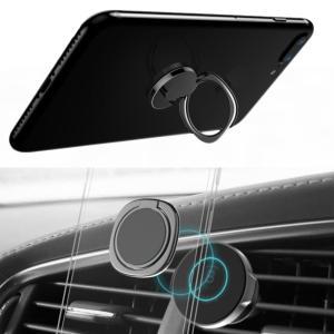 スマホリング スマートフォン 薄い スタンド 落下防止 金属 送料無料 standard-net