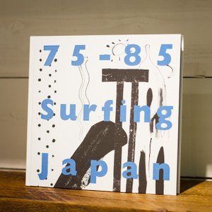 75-85 Surfing Japan|standardstore