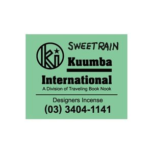 KUUMBA INTERNATIONAL(クンバインターナショナル)STICK INCENSE - SWEET RAIN|standardstore
