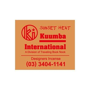 KUUMBA INTERNATIONAL(クンバインターナショナル)STICK INCENSE - SUNSET HEAT|standardstore