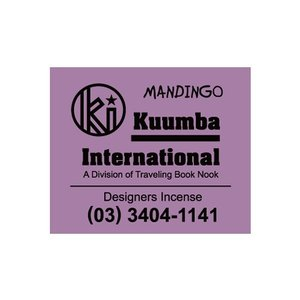 KUUMBA INTERNATIONAL(クンバインターナショナル)STICK INCENSE - MANDINGO|standardstore