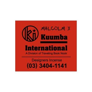 KUUMBA INTERNATIONAL(クンバインターナショナル)STICK INCENSE - MALCOLM X|standardstore