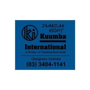 KUUMBA INTERNATIONAL(クンバインターナショナル)STICK INCENSE - JAMAICAN NIGHT|standardstore