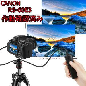 Canon キャノン リモートスイッチ RS-60E3 互換 シャッター リモコン コード レリーズの商品画像|ナビ