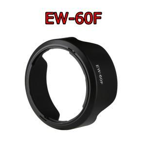 Canon レンズフード EW-60F 互換品