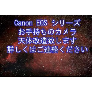 Canon EOS Kiss X2 X3 X4 X5 X6i X7i X7 、EOS 50D 60D...