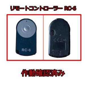 Canon リモートコントローラー RC-6 互換品