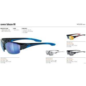 17年モデル UVEX ウベックス  blaze III ブレイズ 530604  スポーツサングラス・レンズチェンジシステム レンズ3枚付/|star-custom