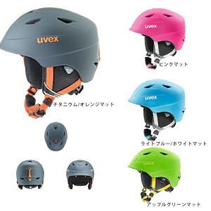 18-19 uvex ウベックス  airwing 2 pro 566132  ヘルメット スキー ...