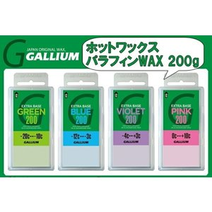EXTRA BASE GREEN 200 SW2077 グリーン −20℃〜−10℃ 低温時の新雪・...