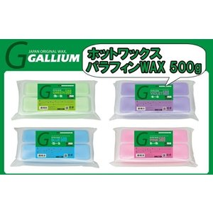 16-17 GALLIUM EXTRA BASE WAX 500g パラフィン ベースWAXに最適 ガリウム エクストラベースワックス スキー メンテナンス