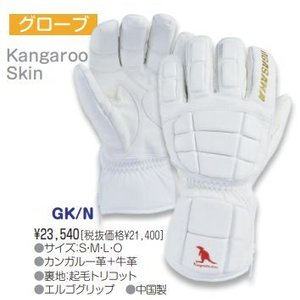 16-17 オガサカ  革製グローブ GK  スキーグローブ・手袋  OGASAKA SKI GLOVE Kangaroo Skin●● star-custom