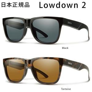 今までのLowdownに比べフレーム自体の厚みを抑え、レンズカーブを4ベースに変更。 スタイル自体は...