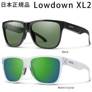 世界的にベストセラーのLowdown family。 ファミリーを通して、基本デザインは一緒。 Lo...